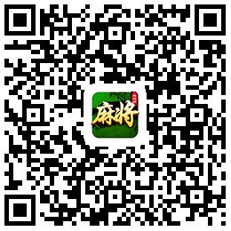 四川麻将-应用宝.png